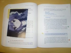 Nagato_bookmark