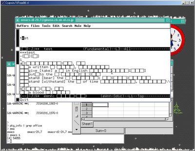 xonw_emacs.jpg